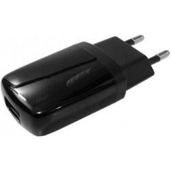 Alimentator mufa USB 220V-5V/1A