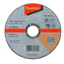 Disc pentru debitat 125x1x22.2mm